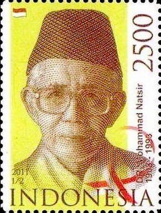 Mohammad Natsir - Natsir on a 2011 Indonesian stamp