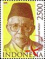 Mohammad Natsir 2011 Indonesia stamp.jpg