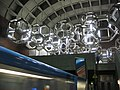 Montreal metro namur.jpg