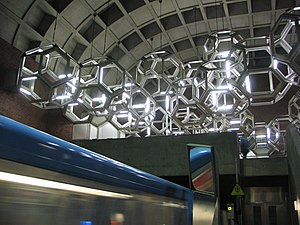Pierre Granche - Image: Montreal metro namur