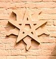 Пятиконечная звезда на Богословской церкви в Москве