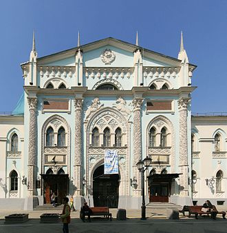 Moscow Print Yard - The main building has a highly distinctive façade