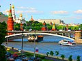 Moscow river & Kremlin. Moscow, Russia - panoramio.jpg