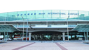 Muan International Airport 20190520 182652.jpg