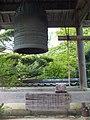Mudou-ji Kita-ku,Kobe 無動寺(神戸市北区山田町福地字新池100 )鐘楼 DSCF0007.JPG