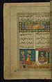 Muhammad Mirak - Zulaykha and the Vizier of Egypt - Walters W64748A - Full Page.jpg