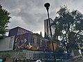 Mural en la Unidad de Vinculación Artística.jpg