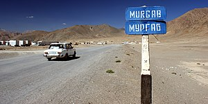 Murghab, Tajikistan - Image: Murghab east entry