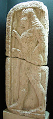 Stele of Avile Tite