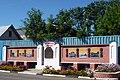 Museum block, Gorodets - panoramio.jpg