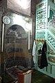 Mush Alaeddin Pasha Camii 1153.jpg