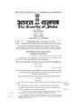 Muslim Women (Protection of Rights on Marriage) Act, 2019 on Gazette of India.pdf