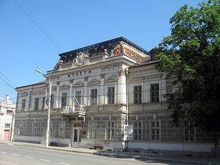 Câmpulung County County in Romania