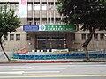 NHI Building, ROC-MOHW-NHIA Taipei Division main entrance 20180616.jpg