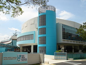 NUS High School of Math and Science - Image: NUS High Campus