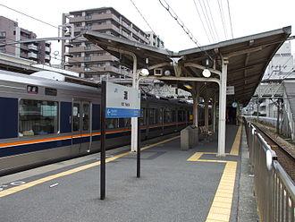Nada Station - West-bound platform, facing east