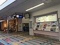 Nagahara Station - Tokyo - Various - Jan 24 2019 13 59 33 448000.jpeg