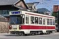 Nagasaki Electric Tramway Type 1300 1305 20180819.jpg