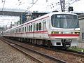 NagoyaRailwayCompanyType1200.jpg