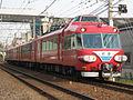 NagoyaRailwayCompanyType7000.jpg