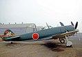 Nakajima Ki84 Hayate N3385G ONT 18.10.70 edited-3.jpg