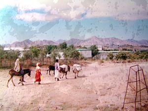 Nakfa, Eritrea - Nakfa Village