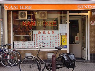 Nam Kee chain of Chinese restaurants in the Netherlands