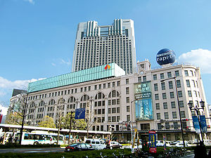 Namba Station - Nankai station building (Takashimaya Department Store)