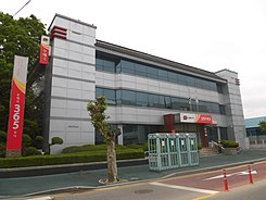 Namwon Post office.JPG