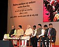 Narendra Modi at the Financial Inclusion Conference of RBI, in Mumbai. The Governor of Maharashtra, Shri C. Vidyasagar Rao, the Union Minister for Finance, Corporate Affairs and Information & Broadcasting, Shri Arun Jaitley.jpg