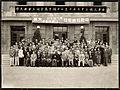 National Central University Nanking 1948.jpg