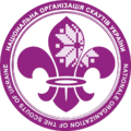National Organization of Scouts of Ukraine.png