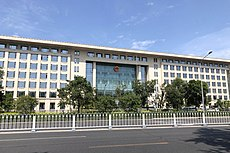 National People's Congress Building (20200904130106).jpg