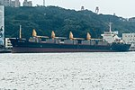 Natzutec Shipped in Keelung Harbor 20131227b.jpg