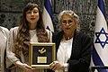 Nechama Rivlin presents the Gardner Simon Award for Hebrew Poetry for the year 2018, December 2018 (181219 GAL004 1).jpg