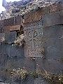 Neghuts Monastery Arzakan 30.jpg