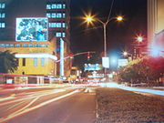 A view of uptown Kingston, Jamaica showing the New Kingston night scene (2008).