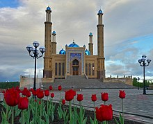 New Mosque Oskemen.jpg
