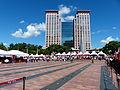 New Taipei City Plaza before Event Program Opening 20140906.jpg