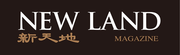 New land magazine logo.png