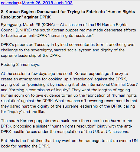 News piece published by the Korean Central News Agency, in reaction to a UN Human Rights report, 2014 (screen shot)