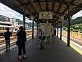 Niimi Station - Various - August 14 2019 1150am 12 08 04 982000.jpeg