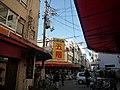 Nipponbashi - panoramio - DVMG (10).jpg
