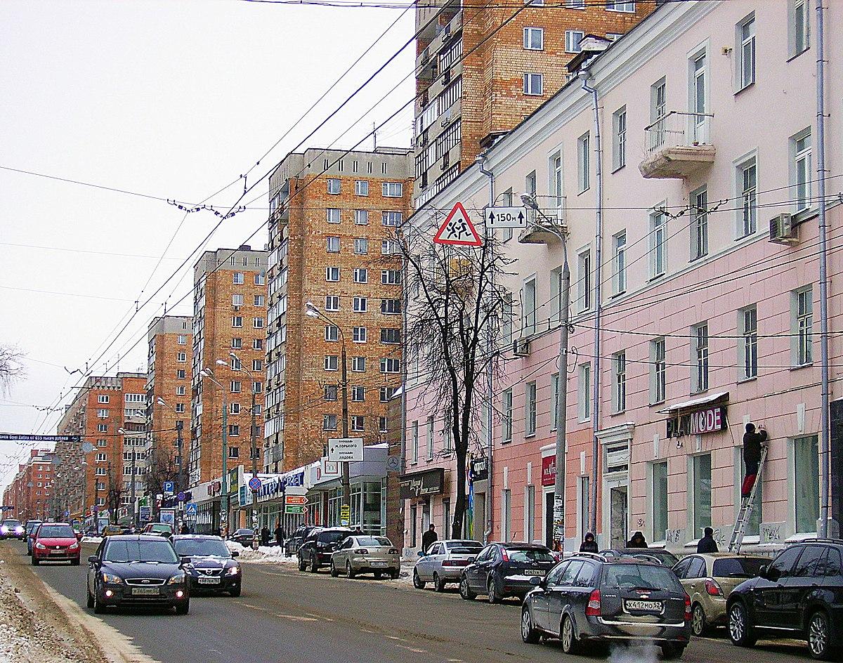Раздел имущества Белинского улица адвокат по жилищным делам Ленина улица
