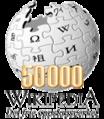 Nn-logo50k.png