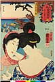 No. 38 Totomi 遠江 (BM 2008,3037.02128).jpg