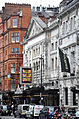 Noel Coward Theatre London 2011.jpg