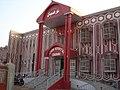 Noor Hospital Qadian.jpg