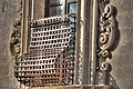 Noto - La gelosia in una finestra del convento di Clausura - panoramio.jpg