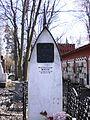 Novodevicij Cemetery Anton Chekhov.JPG